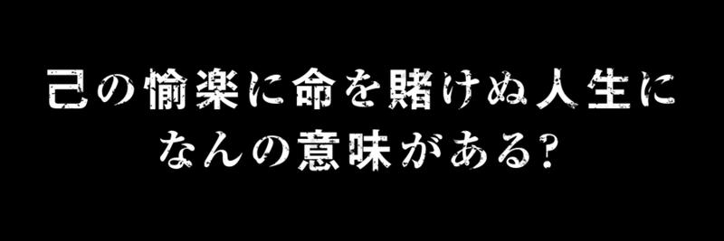 f:id:sakanadefish:20200625040053p:plain
