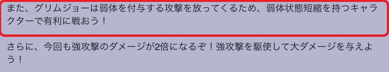 f:id:sakanadefish:20200628212049p:plain