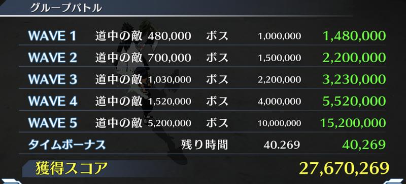 f:id:sakanadefish:20200629164057p:plain