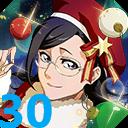 伊勢七緒(クリスマスver)
