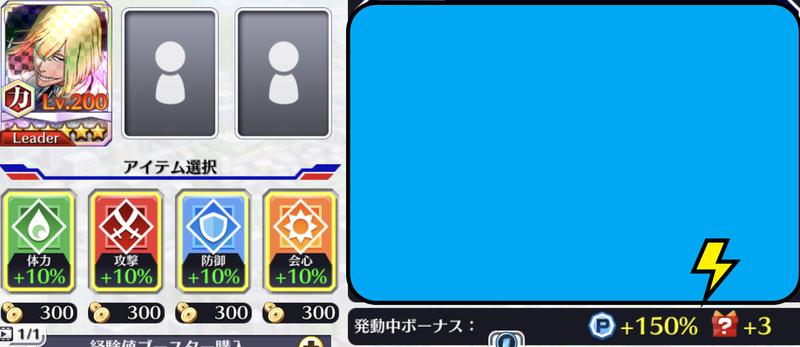 f:id:sakanadefish:20200709184516p:plain