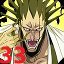 更木剣八(Fierce Battle)
