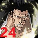 更木剣八:千年血戦