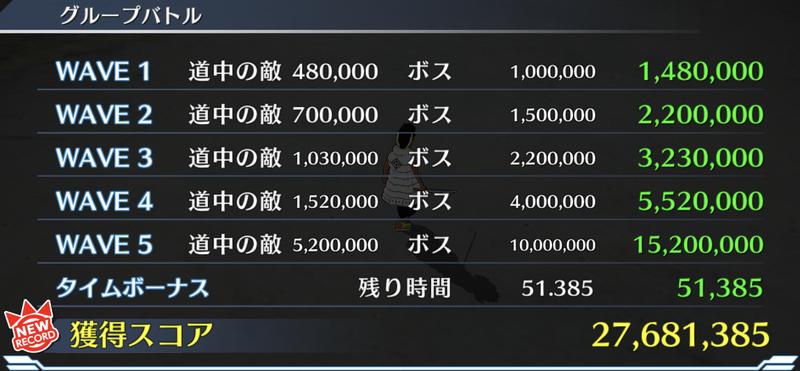 f:id:sakanadefish:20200720082819p:plain