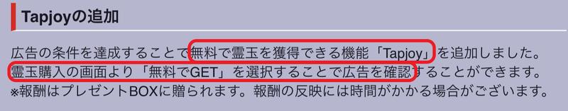 f:id:sakanadefish:20200727040341p:plain