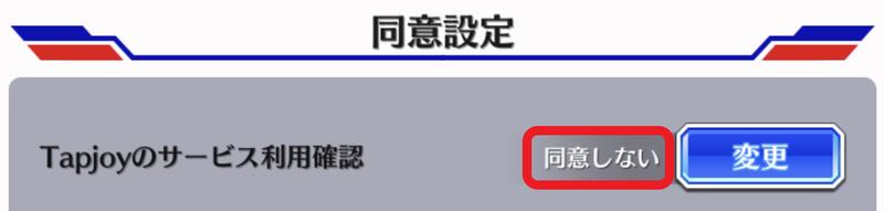 f:id:sakanadefish:20200727055621p:plain
