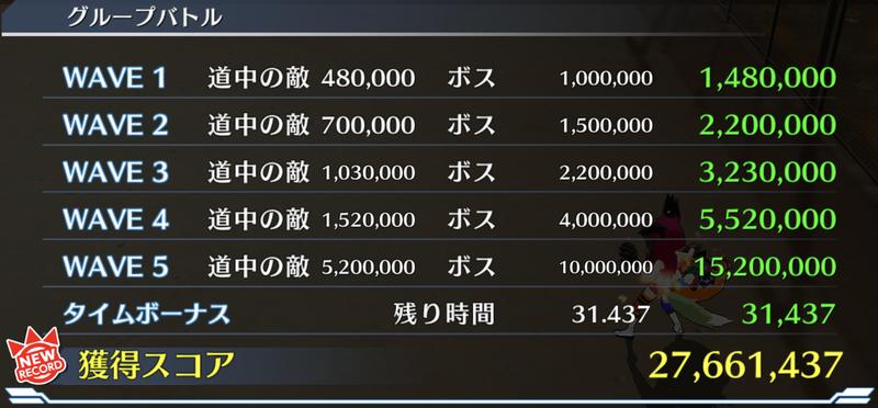 f:id:sakanadefish:20200727111043p:plain