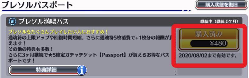 f:id:sakanadefish:20200731153816p:plain