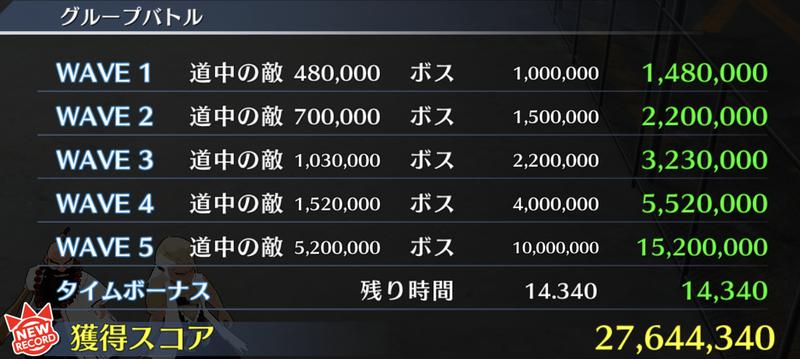 f:id:sakanadefish:20200803133317p:plain