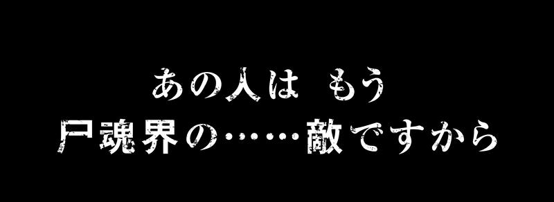 f:id:sakanadefish:20200814203657p:plain