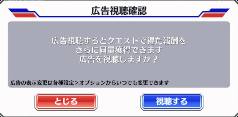 f:id:sakanadefish:20200816231413p:plain