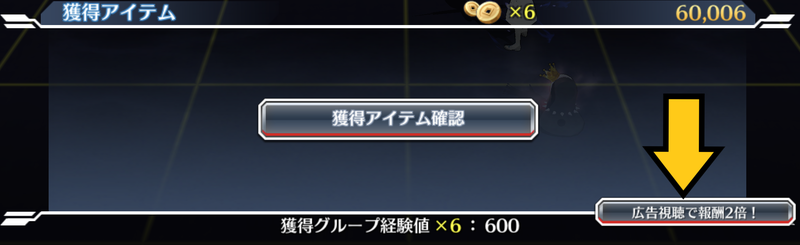 f:id:sakanadefish:20200816231419p:plain