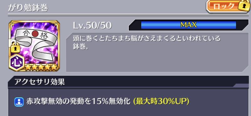 f:id:sakanadefish:20200818215415p:plain
