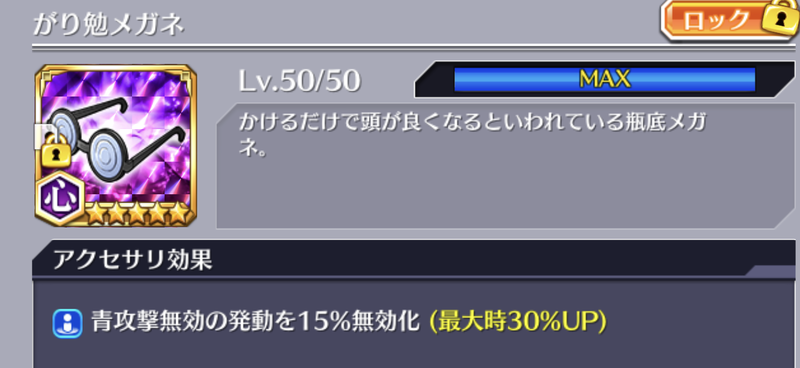 f:id:sakanadefish:20200818215420p:plain