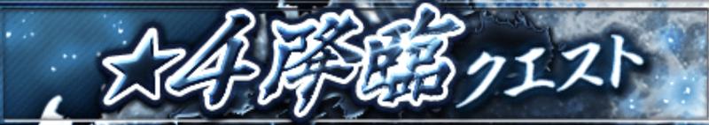 f:id:sakanadefish:20200820213249p:plain