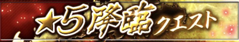 f:id:sakanadefish:20200820213254p:plain