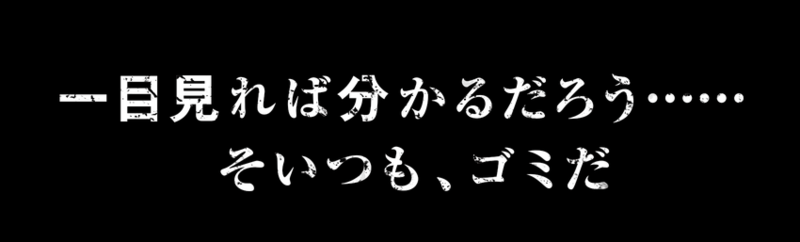 f:id:sakanadefish:20200822223756p:plain