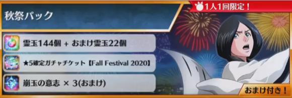 f:id:sakanadefish:20200916210213p:plain