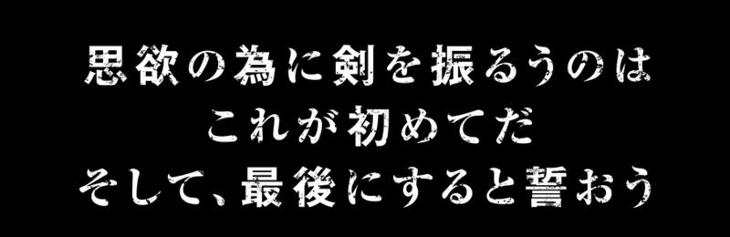 f:id:sakanadefish:20200917130147p:plain