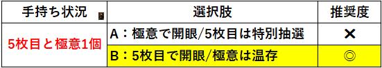 f:id:sakanadefish:20201002144733p:plain