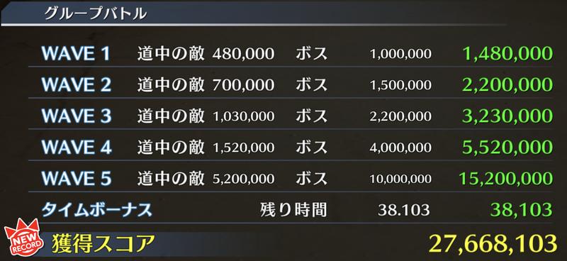 f:id:sakanadefish:20201005135449p:plain