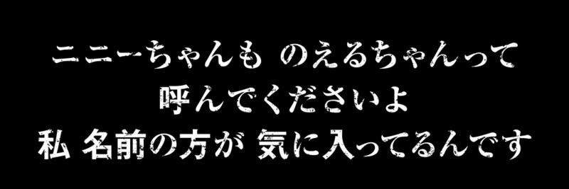 f:id:sakanadefish:20201024075725p:plain