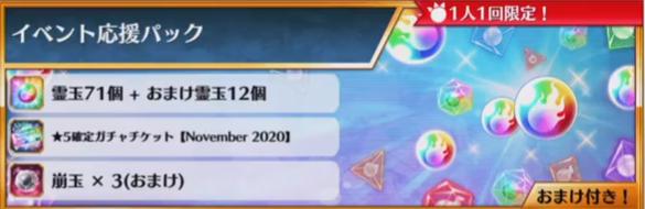 f:id:sakanadefish:20201028222602p:plain