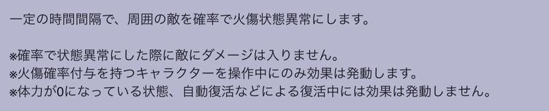 f:id:sakanadefish:20201104111904p:plain