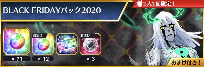 f:id:sakanadefish:20201127102916p:plain