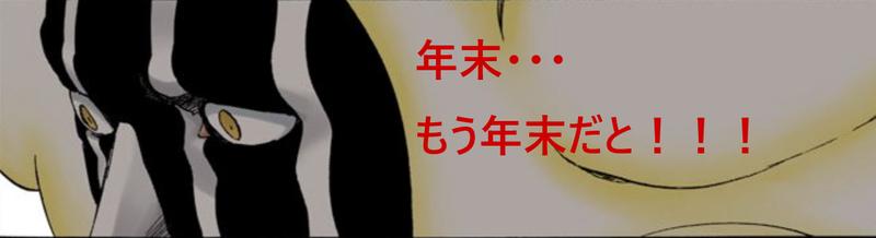 f:id:sakanadefish:20201128215827p:plain