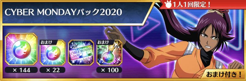 f:id:sakanadefish:20201129212529p:plain