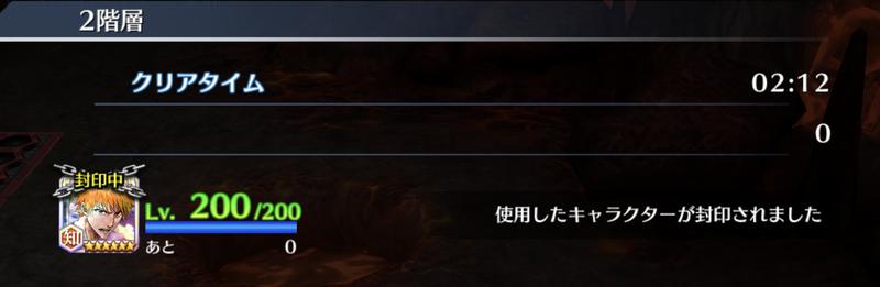 f:id:sakanadefish:20201205203945p:plain