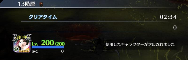 f:id:sakanadefish:20201207161936p:plain