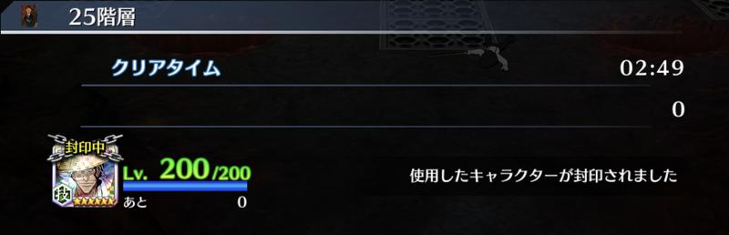 f:id:sakanadefish:20201208032500p:plain