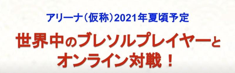 f:id:sakanadefish:20201227221805p:plain