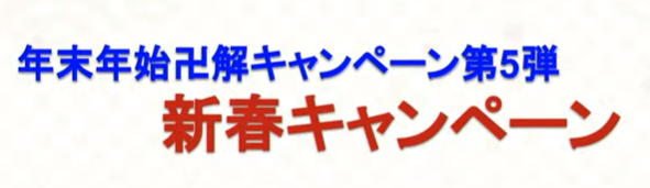 f:id:sakanadefish:20201227225743p:plain
