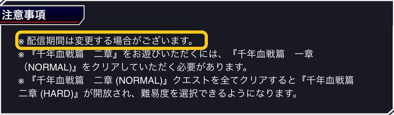 f:id:sakanadefish:20210106135342p:plain