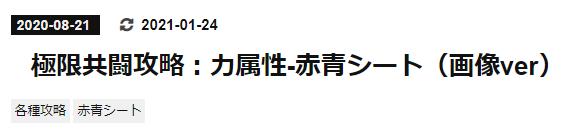 f:id:sakanadefish:20210125105238p:plain