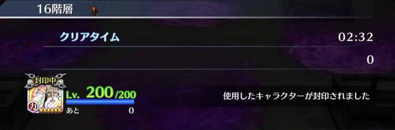 f:id:sakanadefish:20210219201549p:plain