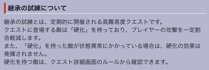 f:id:sakanadefish:20210311001404p:plain