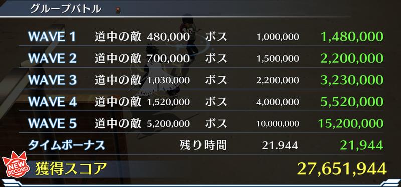 f:id:sakanadefish:20210311022139p:plain