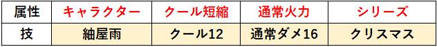 f:id:sakanadefish:20210314205554p:plain