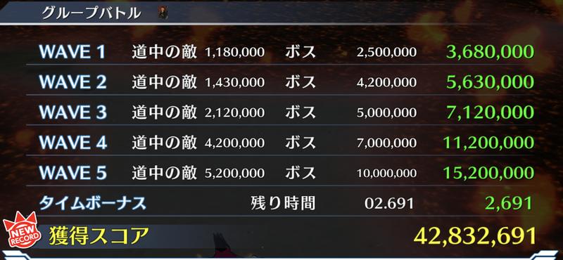f:id:sakanadefish:20210329200138p:plain