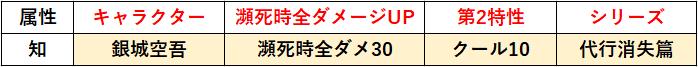 f:id:sakanadefish:20210423193916p:plain