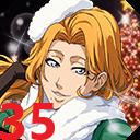 松本乱菊:クリスマス2020