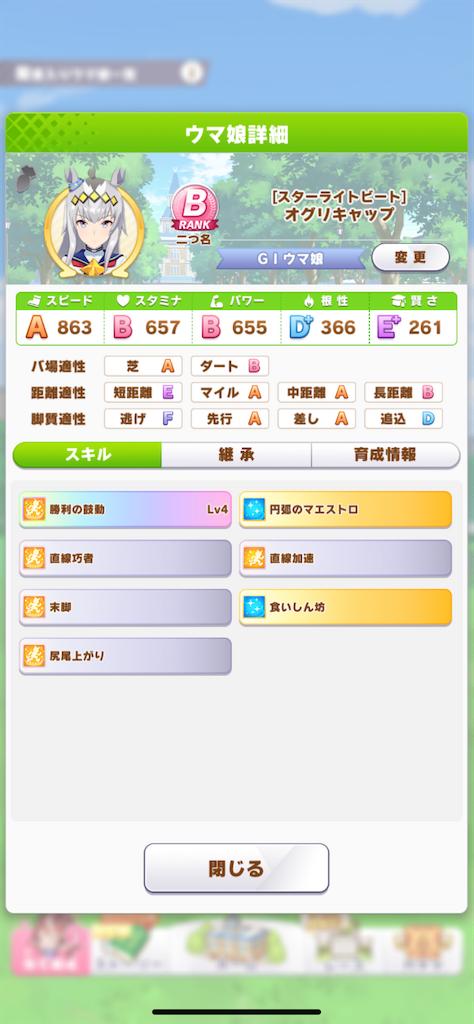 f:id:sakanakun101:20210519212938p:image