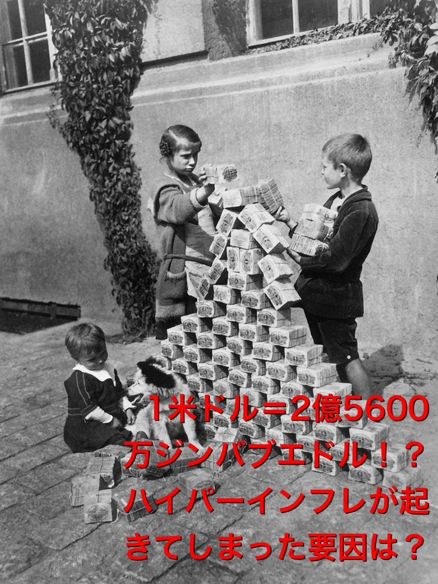 f:id:sakananekoara:20200415001005j:plain