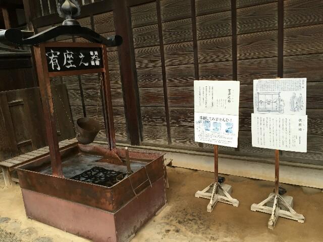 f:id:sakanatu:20171006190054j:image