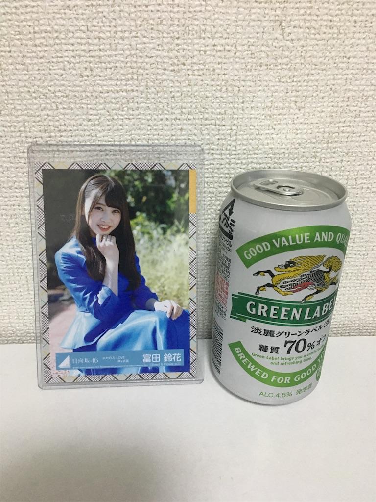 f:id:sakasakaryoryo:20191115073843j:image