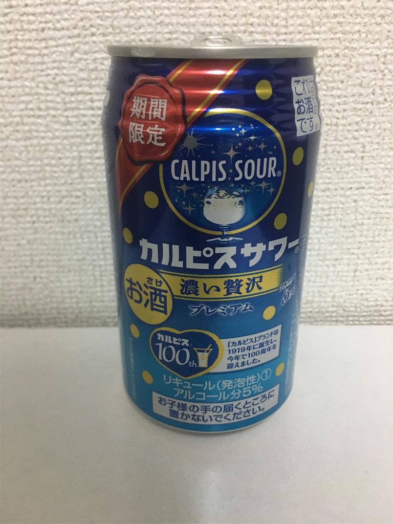 f:id:sakasakaryoryo:20191115074132j:image